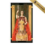 Таро Климта (Klimt Tarot) Lo Scarabeo, фото 2
