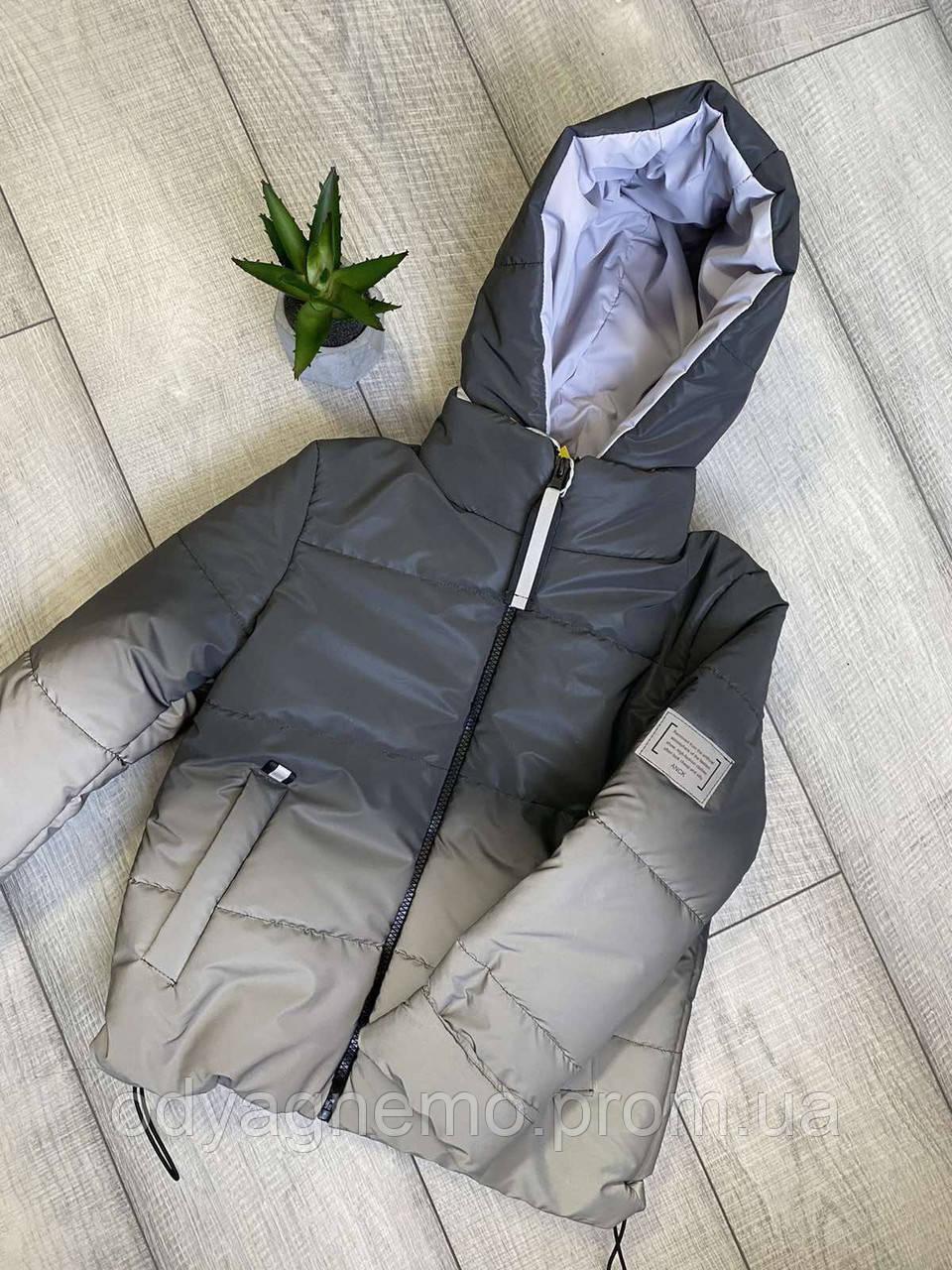 Светоотражающая куртка омбре для девочек, 134-158 рр. Артикул: AN1234