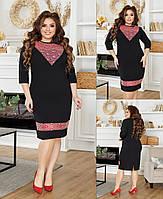 Платье женское в расцветках 90485, фото 1