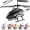 Вертолет на радиоуправлении Model King 33008: металлический корпус 23см, микс цветов