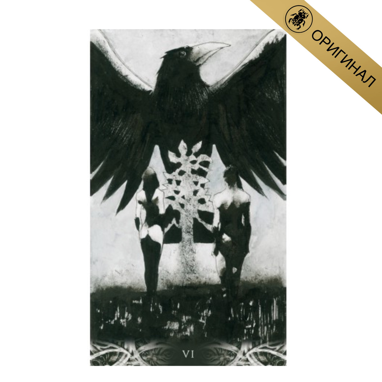 Таро Ворон Смерти. Murder of Crows Tarot Lo Scarabeo