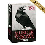 Таро Ворон Смерти. Murder of Crows Tarot Lo Scarabeo, фото 4