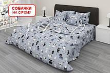 Євро комплект постільної білизни - Собачки на сірому