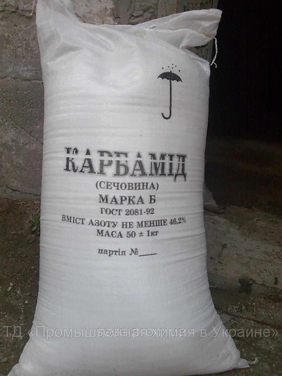 Карбамид Украина N-46,2