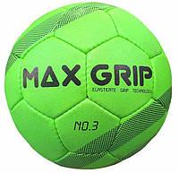 Мяч гандбольный Selex Max Grip №3