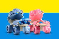 Детские раздвижные 4-колесные ролики Mini Roller: 16-21 см