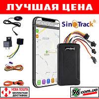 Автомобильный GPS трекер Sinotrack ST-906 с аккумулятором, прослушкой и блокировкой двигателя