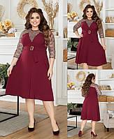 Платье женское в расцветках 90486, фото 1