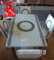 Обеденная группа комплект кухонной мебели стол и стулья,Vers каленное стекло с оригинальным декором для кухни