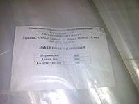 Мешки полиэтиленовые ПВД