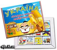"""Шоколадный набор """"Украина"""" (12 шоколадок)"""