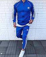 Спортивный костюм адидас adidas мужской молодежный яркий синего цвета весна лето кофта штаны с лампасами