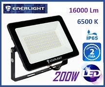 Прожектор светодиодный 200W. led 16000lm  6500К IP-65
