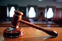 Иск в Хозяйственный суд
