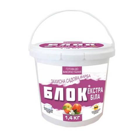 Захисна фарба садова БЛОК екстра біла 1,4 кг, Агрохімпак, фото 2