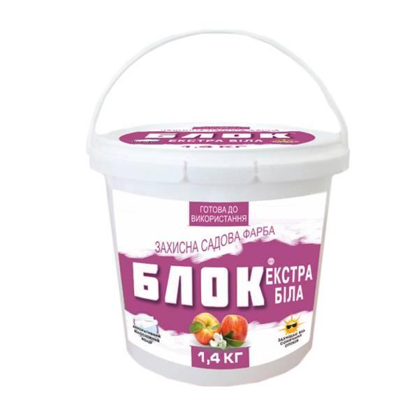 Захисна фарба садова БЛОК екстра біла 1,4 кг, Агрохімпак