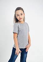Детская серая футболка , футболки серые детские мальчик - девочка