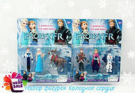 """Игровой набор фигурок """"Холодное сердце/frozen"""": 2 вида"""