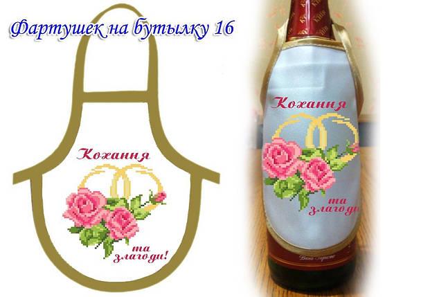 Фартук на бутылку для вышивания бисером Ф-16, фото 2