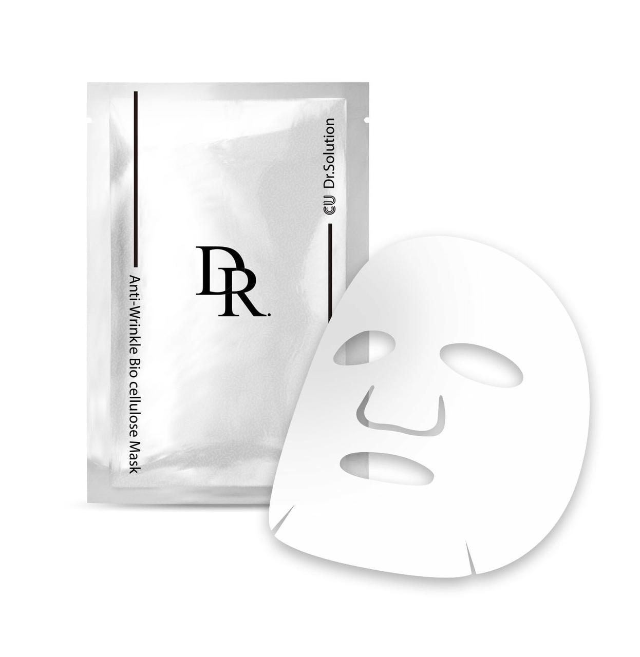 Тканевая маска для лица с вольюфилином и пептидами CU Skin DR. Solution Anti-Wrinkle Bio Cellulose Mask