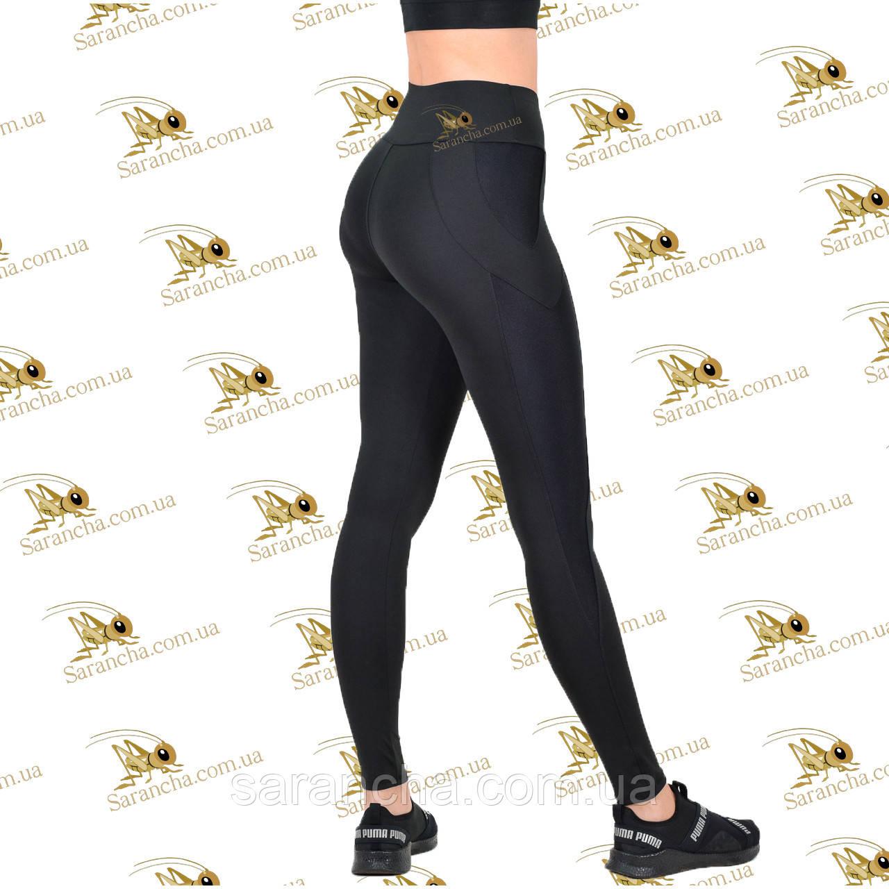 Женские спортивные лосины с черными вставками