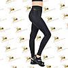 Женские спортивные лосины с черными вставками, фото 3