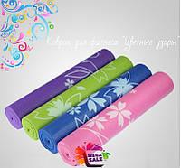 """Коврик для фитнеса, йоги, пилатеса/гимнастический коврик """"Цветные узоры"""": 1700х600х6мм"""