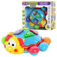 """Развивающая игра для малышей """"Танцующий жук"""": буквы, цифры, формы, цвета"""