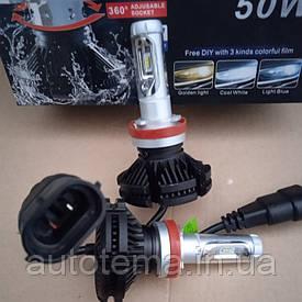 Комплект автомобільних LED ламп X3 H11 HeadLight