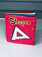 Мягкая шуршащая книжка Геометрические Фигуры Top Bright 120321