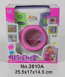 Стиральная машина 2010А, игрушки для девочек,детская бытовая техника,детская игрушечная бытовая, фото 3
