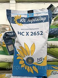 НС Х 2652 ПІВДЕНЬ Агролидер під Гранстар Стандарт Екстра +