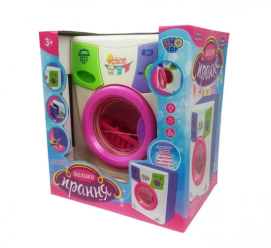 Стиральная машина 2010А, игрушки для девочек,детская бытовая техника,детская игрушечная бытовая