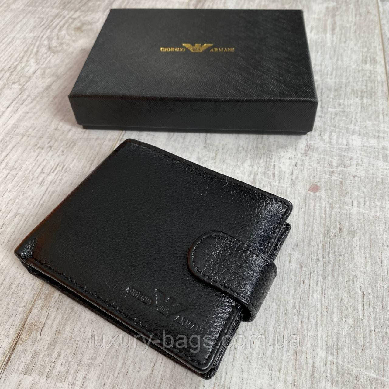 Чоловічий шкіряний гаманець Armani преміум якість