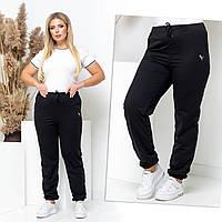 Батальные спортивные штаны для дома и отдыха 6033-4 черные. Размер 52