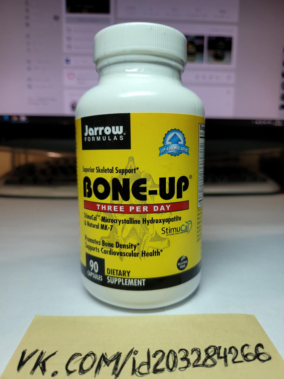 Минералы для костей Jarrow Bone-Up 90 капсул