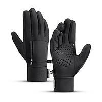 Спортивные перчатки для сенсорных экранов Kyncilor с карманом на молнии, фото 1