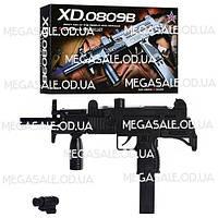 Детский игровой автомат Bullet 34,5см на пульках: лазер