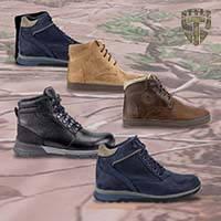 Міський стиль взуття