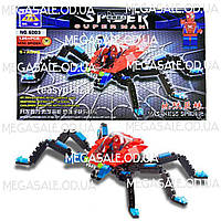 Конструктор Kazi (Кази) Спайдермэн /Человек-паук: 126 деталей