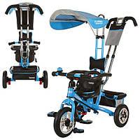 Детский трехколесный велосипед Turbo Trike baby air