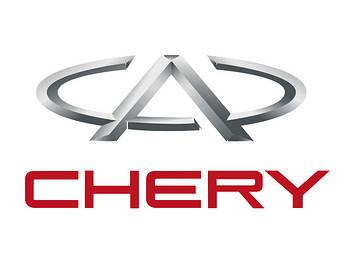 Хром накладки для авто Chery