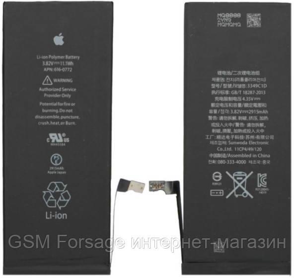 Аккумулятор iphone 6 plus (5.5) or