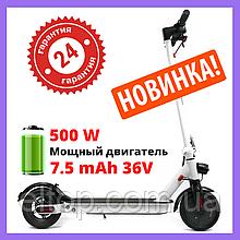 Электросамокат Crosser E9 Premium 10 7.5Ah 36V Белый Складной электрический самокат Кросер