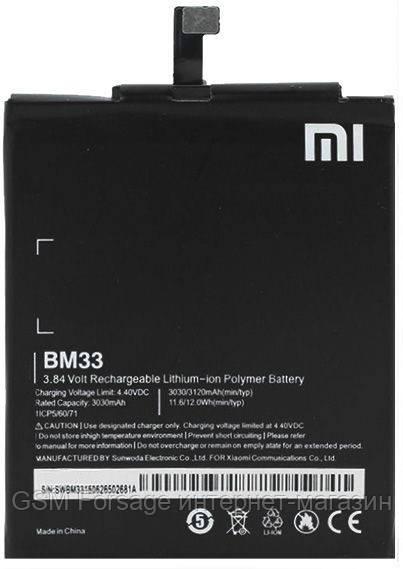 Аккумулятор xiaomi mi4i bm33 (3030mah)