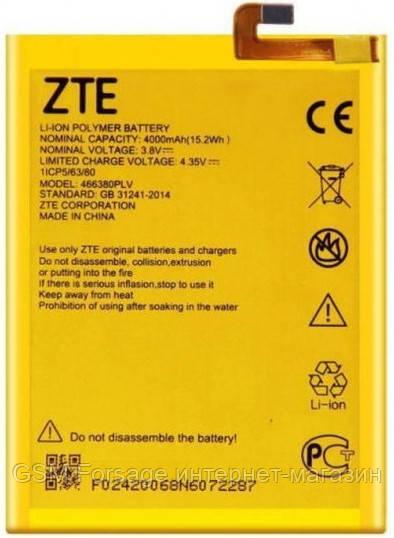 Аккумулятор ZTE Blade A610, Blade V6 Max , BP883-E180, 466380PLV, CS-ZTA610XL