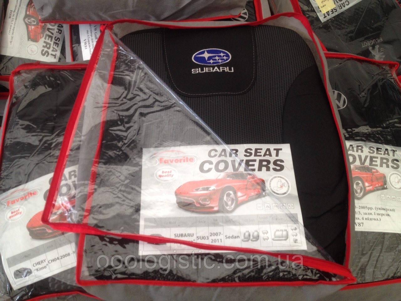 Авточохли на Subaru Impreza 2007-2011 sedan, Favorite Субару Імпреза
