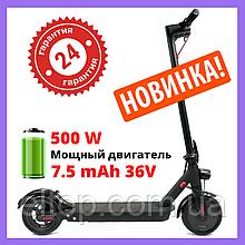 Электросамокат Crosser E9 Premium 10 7.5Ah 36V Черный Складной электрический самокат Кросер