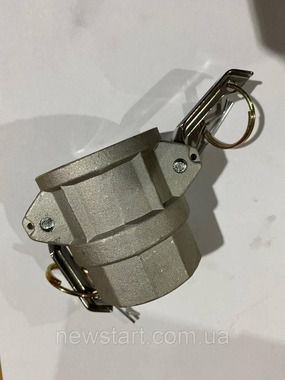 Камлок тип D (camlock) алюминиевый