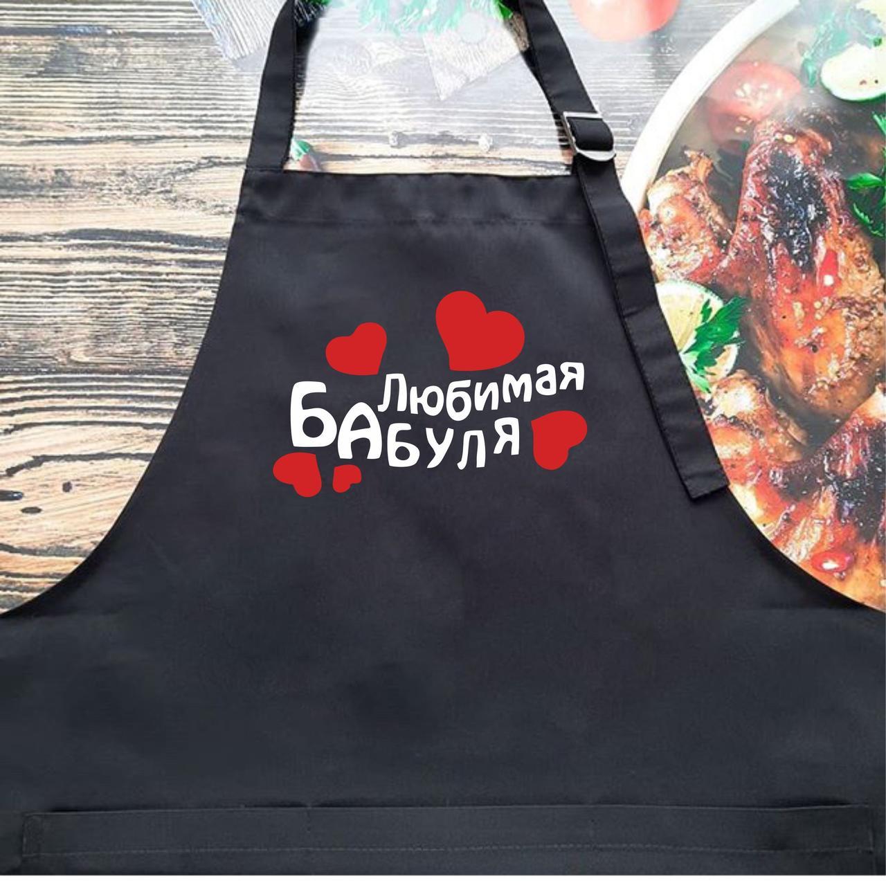 """Фартух """"Кухар без матюків, як борщ без томату"""""""